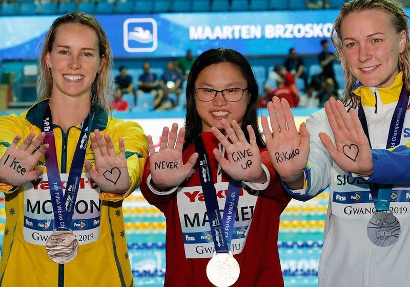 Margaret MacNeil of Canada won the 100-meter butterfly in Tokyo 2020
