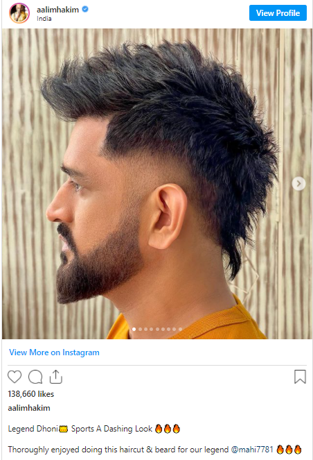 MS Dhoni's Hairstylist unveils his hairstyle for looking, cool Captain