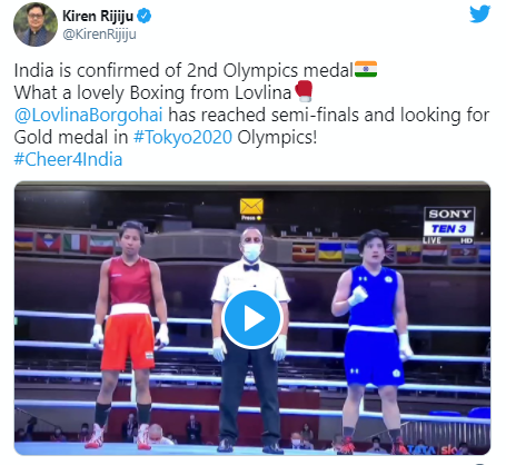 Kiren Rijiju praise Lovlina Borgohain for its second medal in the Olympics
