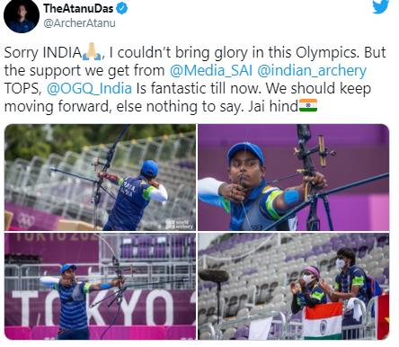 "Atanu Das says  ""Sorry India"" after losing to Japan's Takaharu Furukawa"