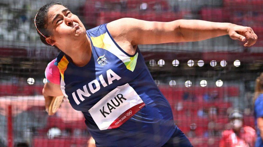 Kamalpreet Kaur's father missed her qualifying match in Tokyo 2020
