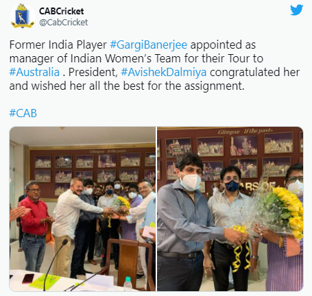 Gargi Banerjee was appointed as the manager of India's women's cricket team for the Australia tour