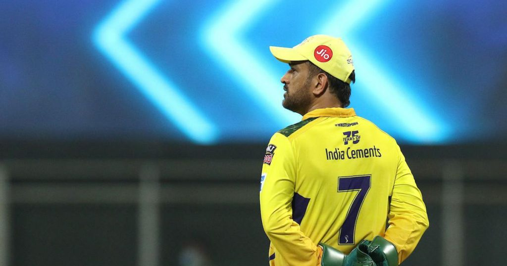 MS Dhoni looks threatening to the clash against Mumbai Indians in the Indian Premier League: IPL 2021
