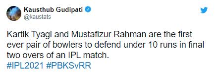 Sanju Samson of Rajasthan Royals against Punjab Kings in the Indian Premier League: IPL 2021