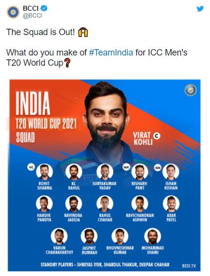 """Danish Kaneria says """"BCCI's top bosses won't tolerate indiscipline"""" in IPL 2021"""