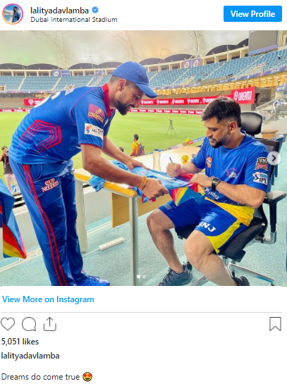 MS Dhoni's gesture wins Lalit Yadav's heart in the Indian Premier League: IPL 2021