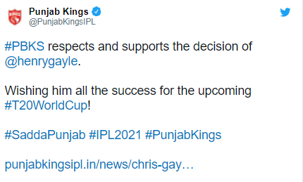 """Aakash Chopra says """"I'm just as to unsure as the Punjab franchise"""" in IPL 2021"""
