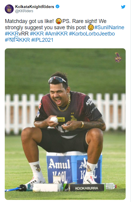 """Sunil Gavaskar says """"KKR's strength has been their mystery spinners"""" in IPL 2021"""